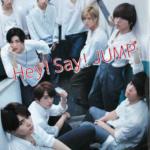 2019年最新版!Hey!Say!JUMP人気順。メンバーまとめ