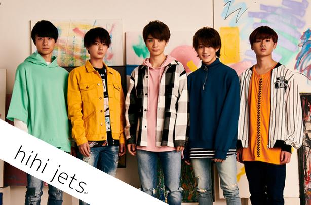 2019年最新!hihi jetsのメンバーカラー変更!メンバー