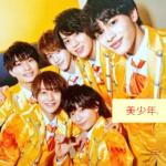 【2019最新】美少年のメンバーカラーとプロフを人気順でまとめた!