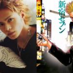 上田竜也の昔の写真!二次元に変化したのはいつから?