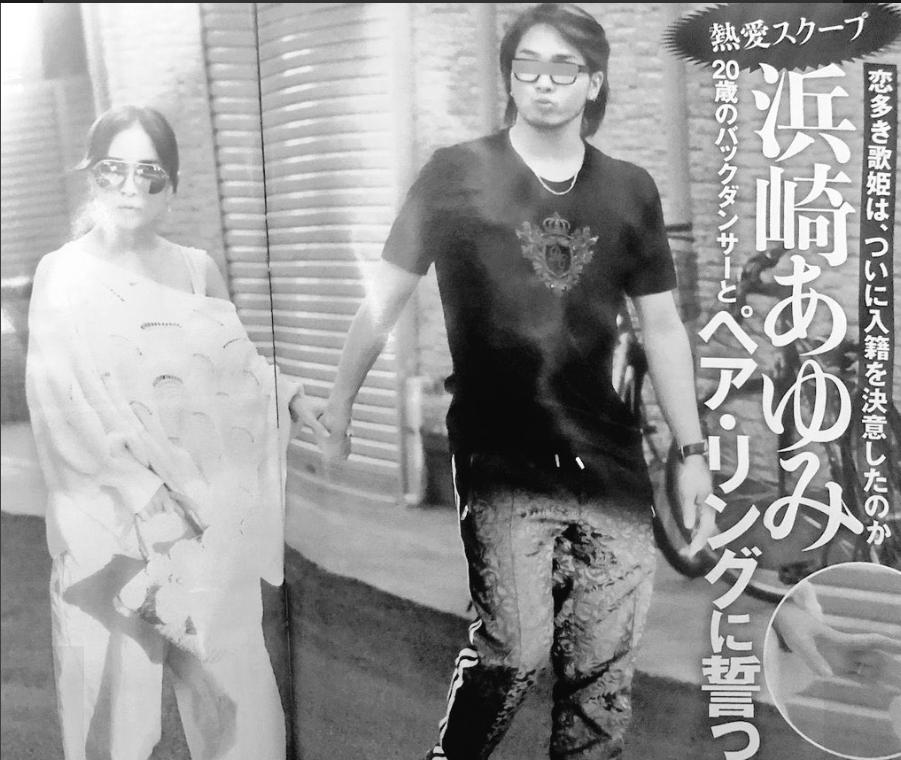 浜崎あゆみ 荒木俊平